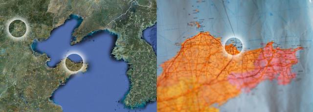 China - Shandong Province - Yantai